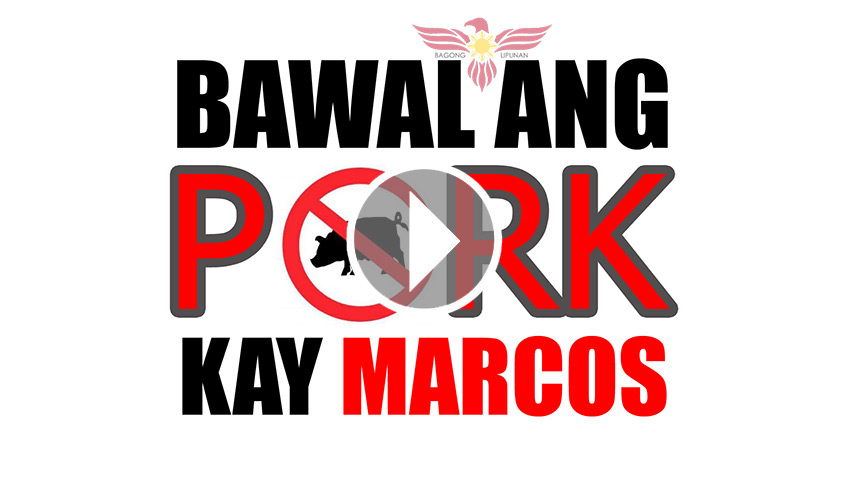 wp-justice-for-marcos-bawal-ang-pork-kay-marcos