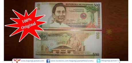 The orginal P500 bill