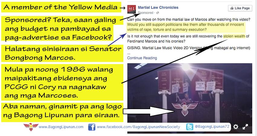 20160405-bagong-lipunan-discovers-another-member-of-the-yellow-medium