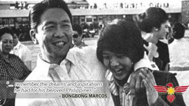 bongbong-marcos-suggests-how-to-celebrate-father-birthday-2016