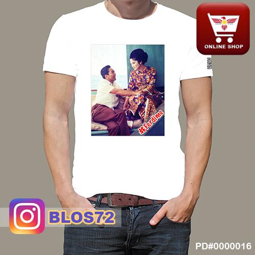 Ferdime White T-shirt