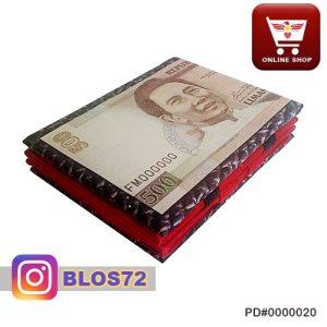 pd-0000020-1-marcos-magic-wallet-bagong-lipunan-online-shop