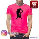 pd-0000011-bagong-lipunan-online-shop