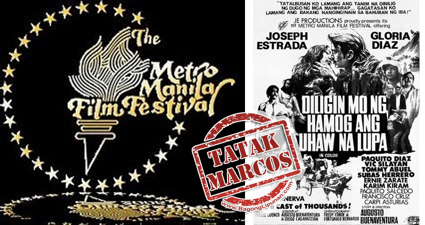 wp-tatak-marcos-metro-manila-film-festival-mmff