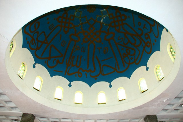 wp-tatak-marcos-the-blue-mosque-maharlika-village-3